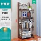 簡易書架落地現代簡約家用多功能客廳多層置物架兒童學生收納書櫃 MJ8號店