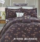 HO KANG 60支天絲棉 [JM-9025 灰/ 橘 ] 七件式床罩組