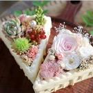 仿真創意蛋糕多肉花盆永生花盒禮物,三角蛋糕賣場