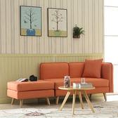 快速出貨-貴妃椅北歐布藝沙發小戶型組合可拆洗簡約轉角雙人貴妃懶人床椅客廳家具WY