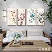 新中式沙發背景墻裝飾畫客廳水墨畫花鳥名人國畫餐廳壁畫豎版掛畫 FF2023【衣好月圓】
