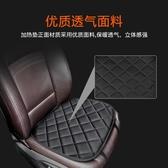 汽車加熱坐墊冬季車墊車載通用座椅座墊12V車用冬天電熱墊子保暖  ATF  極有家
