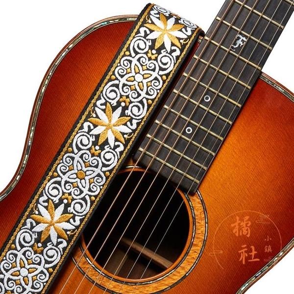 刺繡民謠古典吉他帶木吉他電吉他背帶貝斯【橘社小鎮】