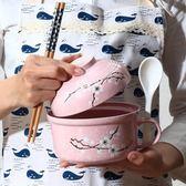 日式雪花陶瓷大號帶蓋泡面碗面杯湯碗帶手柄學生飯碗便當盒送勺筷