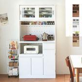 餐櫃 電器櫃 餐廚櫃 廚房架 上下櫃【N0063】皮爾斯上櫃拉式收納廚房櫃180cm(純白)ac 收納專科