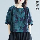 棉麻上衣 棉麻印花圓領短袖2021夏季新款女寬鬆五分袖棉綢上衣韓版亞麻T恤 伊蘿 99免運