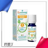 法國 Puressentiel 歐盟BIO爪哇香茅精油 10ml【巴黎丁】