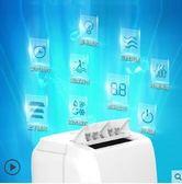 可行動空調家用冷暖壹體機免安裝行動式大1.5匹立式QM『美優小屋』