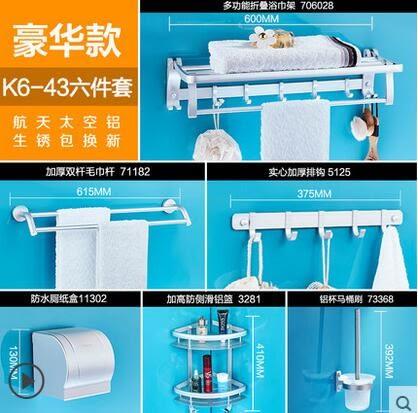 卡貝衛生間毛巾架太空鋁置物架雙層浴巾架衛浴五金浴室挂件套裝