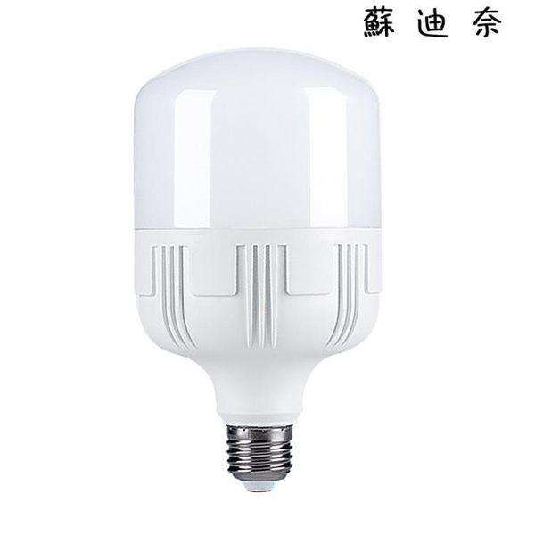 led燈泡超亮e27螺口球泡燈80W