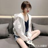 防曬衣女夏季韓版學生寬鬆bf百搭戶外大碼短款超薄連帽外套開衫潮 LOLITA