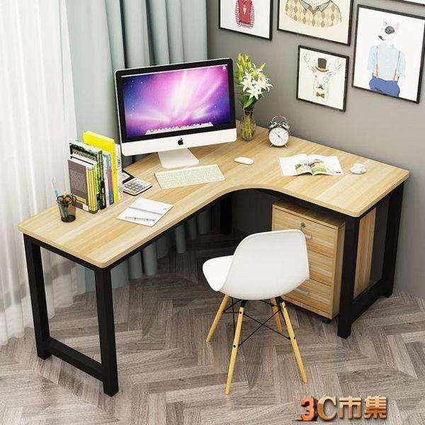 轉角書桌轉角桌墻角拐角辦公桌L型電腦桌台式家用簡約轉角電腦桌 igo免運