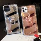 蘋果 iPhone12 iPhone11 Pro Max 12Mini 鑽邊 支架殼 手機殼 水鑽 鏡面 軟殼 保護殼