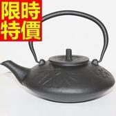 日本鐵壺-送禮泡茶煮水鑄鐵茶壺1款61i22【時尚巴黎】