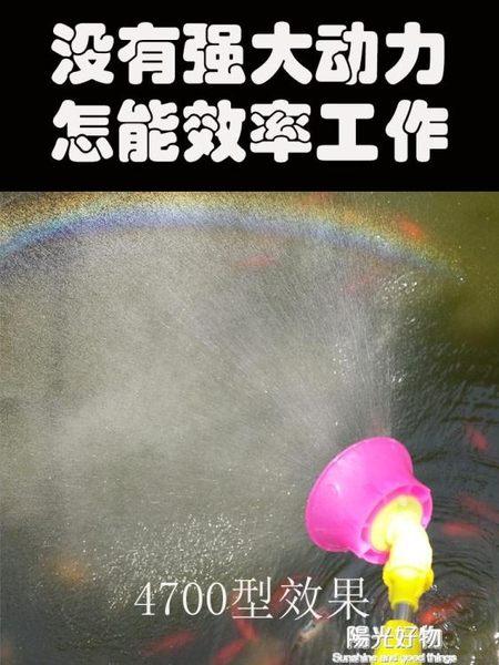 虎躍電動噴霧器水泵12v電機高壓打藥泵自吸泵隔膜泵12v小型抽水機 220V NMS陽光好物