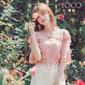 東京著衣【YOCO】春氛浪漫雙層波浪領荷葉袖縮腰上衣-S.M.L(180354)