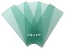 焊接五金網 - 液晶面罩300型內護片 ...
