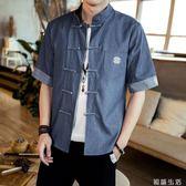 外套新款夏季中國風牛仔短袖男士襯衫立領盤扣刺繡襯衣唐裝外套潮 初語生活