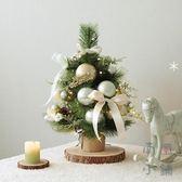 聖誕樹擺件裝飾聖誕節布置【南風小舖】