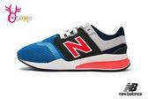 New Balance 247 男童運動鞋 中童 鬆緊帶 慢跑鞋 O8412#藍色◆OSOME奧森童鞋