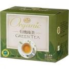 《曼寧花草茶》有機綠茶3g*20入/盒 一盒