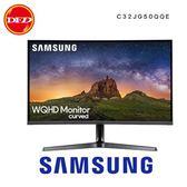 SAMSUNG 三星 C32JG50QQE新曲面顯示器 31.5吋 2K曲面電競螢幕 極緻曲面 視覺盛宴 HDR QLED 公司貨