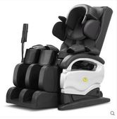 按摩椅家用全自動零重力太空艙多功能按摩器沙髮靠墊 WD
