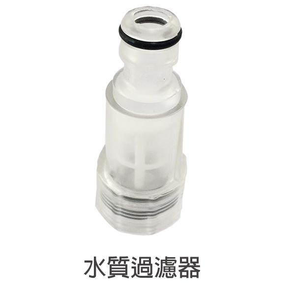 LOXIN 【SL1184】萊姆高壓清洗機進水接頭 透明水質過濾器 洗車機 公頭 快接螺牙皆適用 IH05