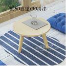 日式榻榻米茶几飄窗桌地台簡約窗台小桌子簡約現代實木飄窗桌矮桌