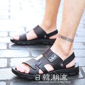 涼鞋  夏季新款男士涼鞋男韓版真皮鞋休閑沙灘鞋男潮鞋子