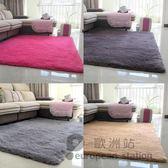 地毯/簡約現代毯長方形榻榻米滿鋪家用「歐洲站」