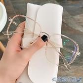 眼鏡框 超輕眼鏡架眼睛框鏡架男女平光鏡透明眼鏡框大臉顯瘦 快速出貨