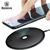Kimo Baseus倍思 甜甜圈15W Qi無線充電板/快充板 QC快速無線充電器 無線充電座 for iPhone X 8 Note8 S8 S7