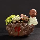 花盆 藍白綠陶瓷紫砂彩砂小和尚多肉花盆創意精品茶寵擺件家居多肉擺件 莫妮卡小屋