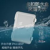 戶外電箱 卡扣防水盒戶外合頁電源箱ABS塑料電器密封盒翻蓋配電箱IP66