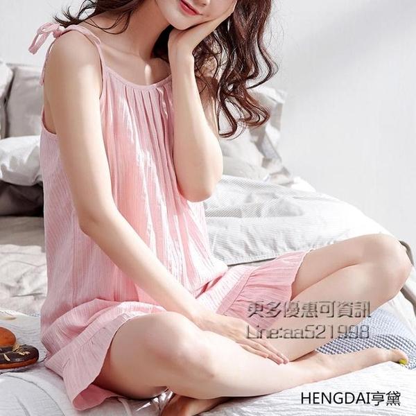 睡裙女夏季性感睡衣甜美吊帶睡衣裙純棉學生可愛韓版薄款夏天少女 每日特惠