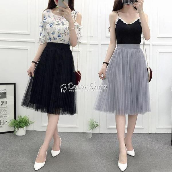 夏季新款網紗半身裙百褶裙a字裙高腰顯瘦百搭仙女裙小清新網紗裙 快速出貨