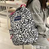 後背包 書包女ins風 日韓大容量百搭豹紋背包男女學生休閒旅行後背包 智慧 618狂歡