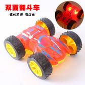 創意小孩慣性玩具車雙面翻斗車寶寶玩具義烏兒童玩具 智聯ATF