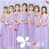 伴娘禮服女2018新款長款韓版顯瘦大碼姐妹團伴娘服裙一字肩連衣裙