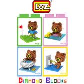 ☆愛思摩比☆  LOZ 鑽石積木-9427 - 9430布朗熊系列 高球 游泳 浴缸 如廁 益智玩具 趣味 迷你積木