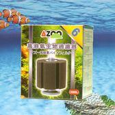 AZOO 高溶氧生物過濾器 6號 380L