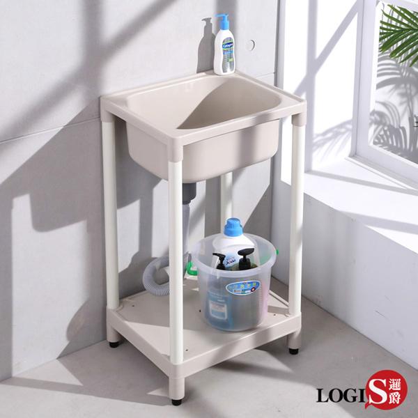 【LOGIS】 49CM*40CM 小巧塑鋼ABS 水龍頭洗衣槽 洗手槽 洗手台 A1012
