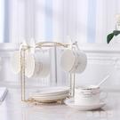 咖啡杯套裝 歐式陶瓷杯咖啡杯骨瓷咖啡杯 ZB1675『美好時光』