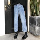 中大尺碼 卷邊直筒褲女春季新款韓版百搭復古chic高腰顯瘦須邊九分牛仔褲子 JA942 『美鞋公社』