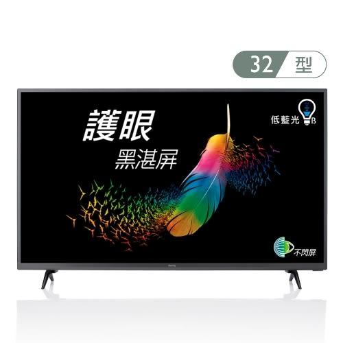 (含運無安裝)BenQ 32吋護眼低藍光電視C32-500