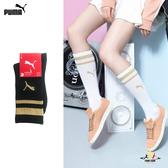 Puma 黑色 襪子 長襪 女款 運動長襪 棉質 23-25cm 黑色襪子 BB112402