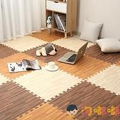 拼接地墊泡沫墊木紋地板塑料地毯滿鋪臥室墊子兒童防滑【淘嘟嘟】