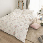 【預購】兩用被套床包組-雙人【La Fleur】ikea風格  100%精梳棉 純棉 翔仔居家