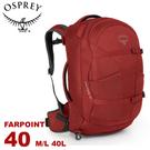【OSPREY 美國 Farpoint 40 M/L 旅行背包《寶石紅》40L】雙肩背包/後背包/行李箱/登山/自助旅遊